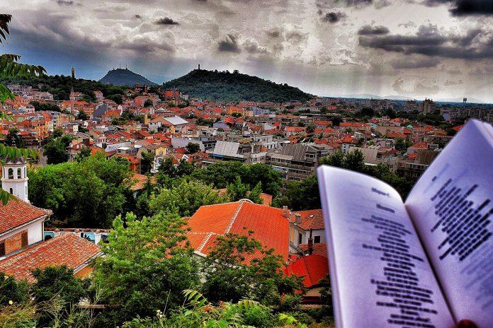 plovdiv town