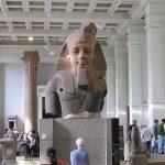 Египетския музей в Лондон