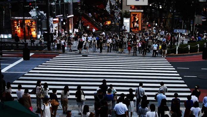 Пешеходна пътека