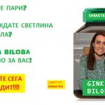 ginka