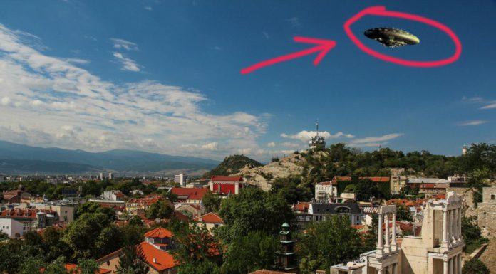 НЛО над Пловдив