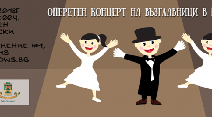 koncerti_vyzglavnici