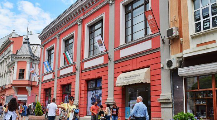 Gradska galeriq