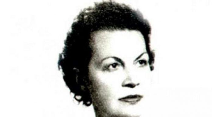E. Bagrqna