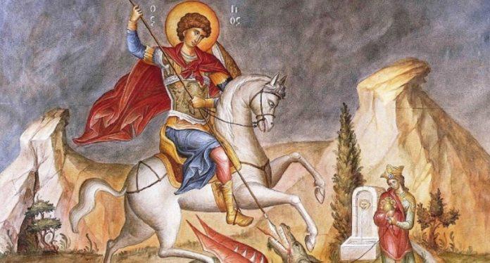 Гергьовден - обреди и обичаи в България