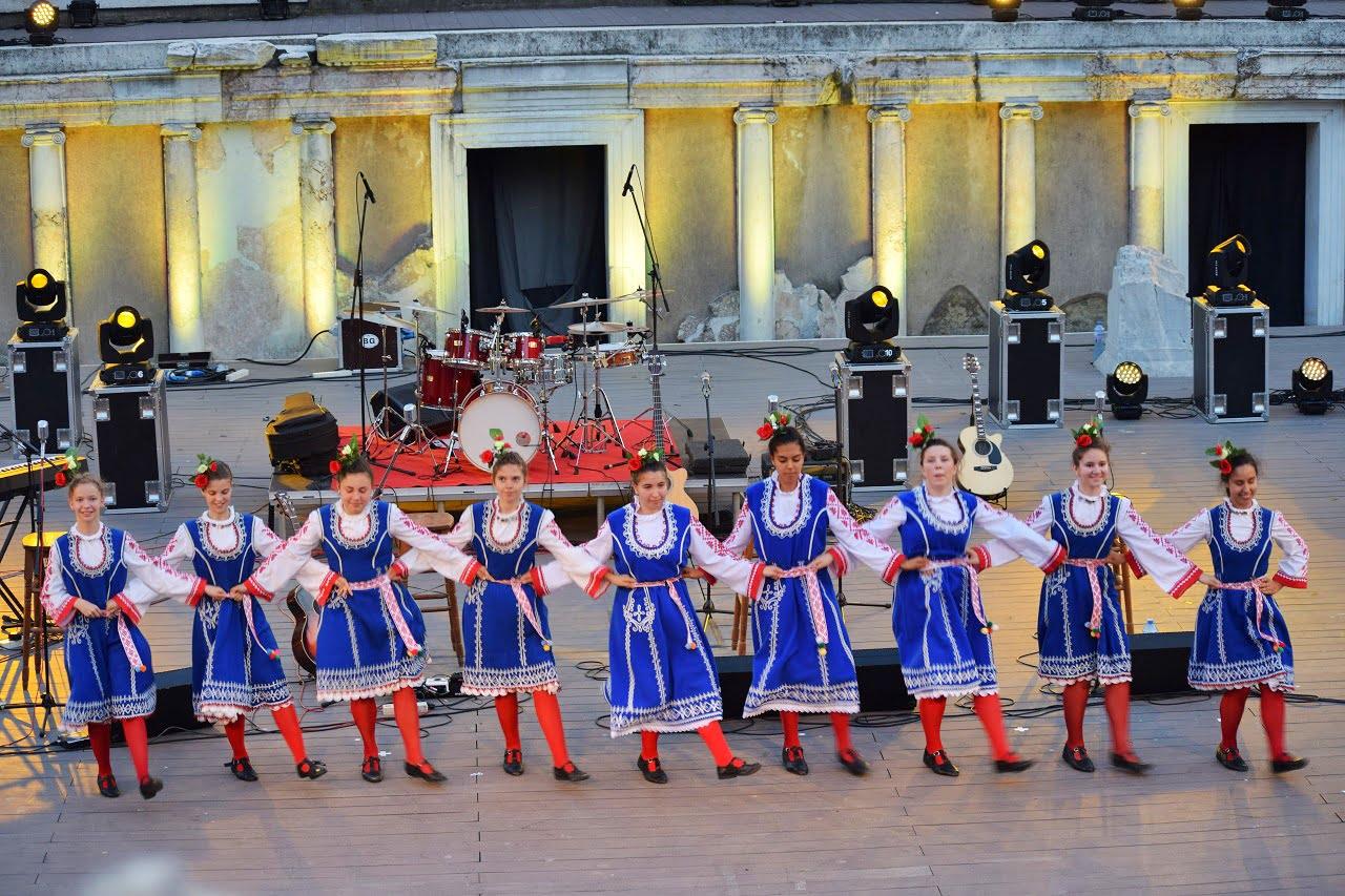 Plovdiv 4ete