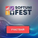 Softunifest