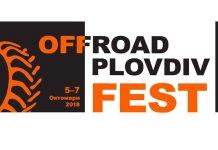 Offroad fest Plovdiv