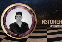 Валентин Кулагин Big Brother