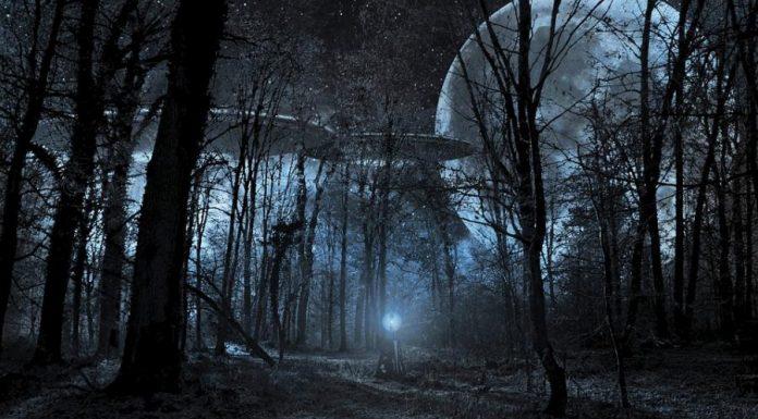извънземните кацат в Хасково