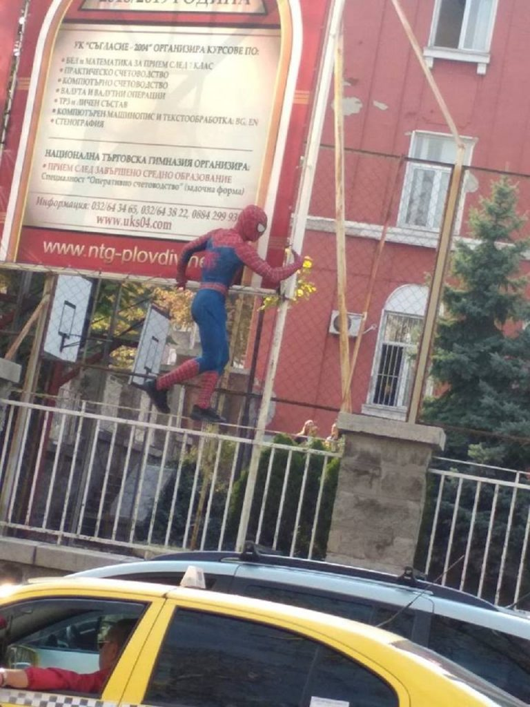 Спайдърмен в Пловдив PlovdivTown