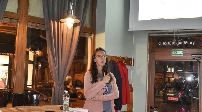 Диана Чавдарова