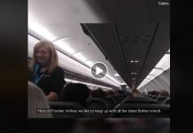 Пилот с изключително чувство за хумор забавлява пътниците на Frontier Airlines