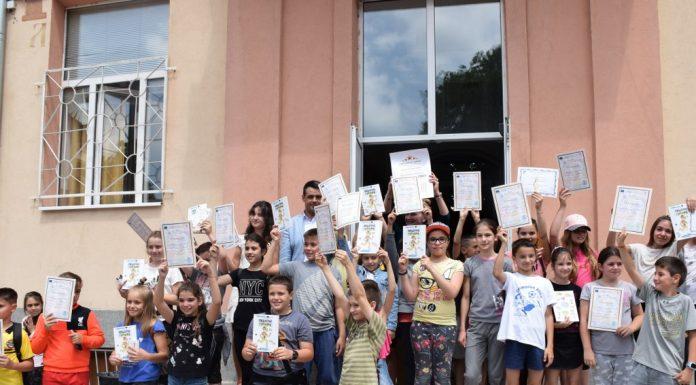 Написано за Пловдив