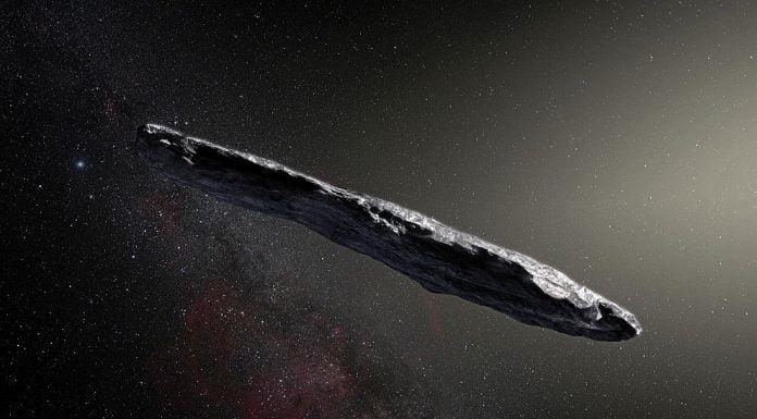 Умуамуа пришълецът отвъд Слънчевата система