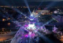Пловдив 2019 - Европейска столица на културата