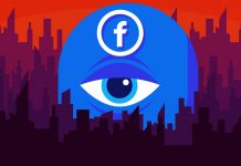Facebook скрита цел
