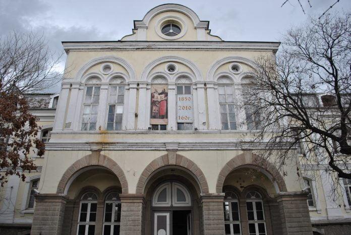 Подписка подкрепя Хуманитарната гимназия в Пловдив