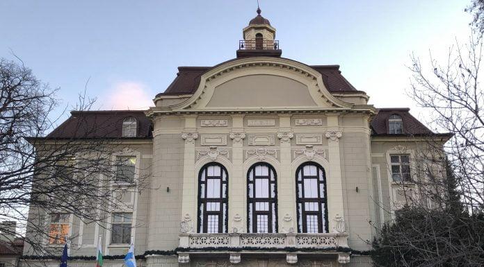 Планета Пайнер ли свали клипа Пловдив 2019?