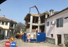 Европейска столица на строителството Пловдив 2019