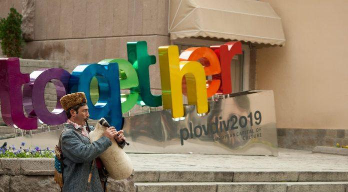Европа ни чува, Община Пловдив по-скоро не