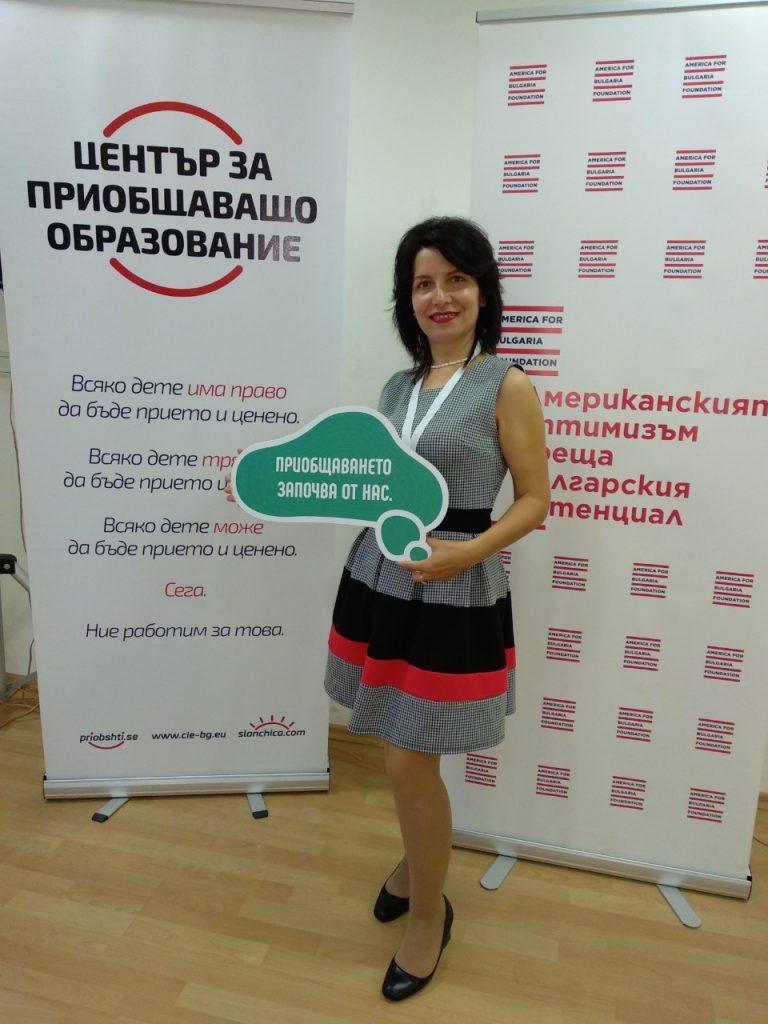 eTwinning общуването в училищната общност на Европа