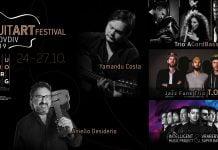 GuitArt Fest – фестивалът, който издига китарата на пиедестал