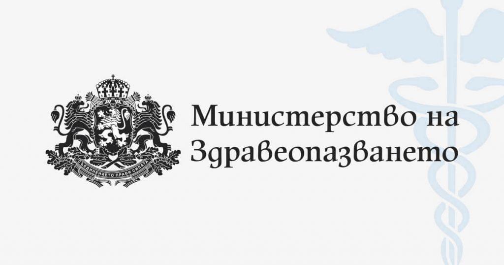 ВАС обяви заповедта на министър Ананиев за нищожна