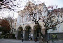 Пловдив срещу орязването на парите за Хуманитарната