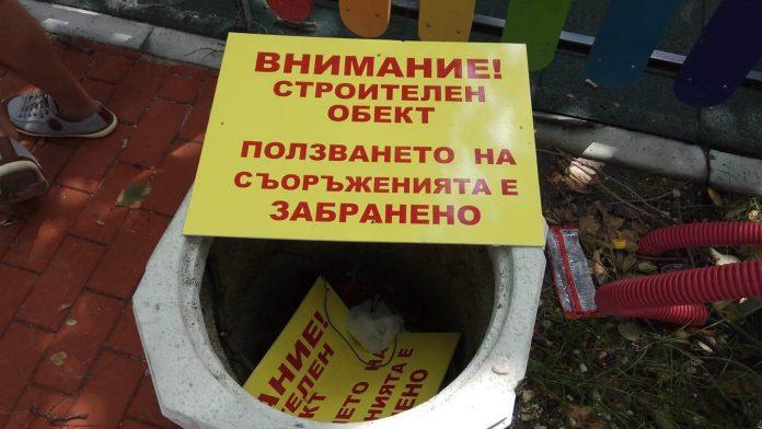 Борбата за зеленината в Пловдив продължава занапред