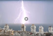 Светкавица заснета на видео удря блок в София