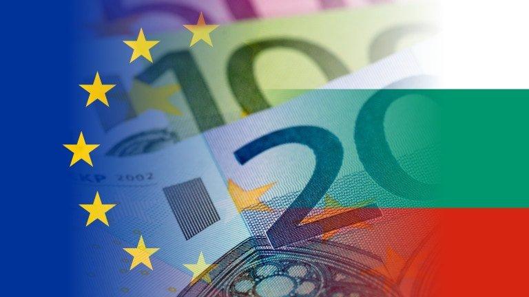 Евро зона