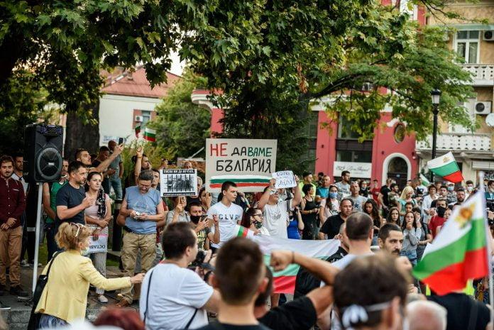 Обединен Протест всички Заедно в Пловдив - програма