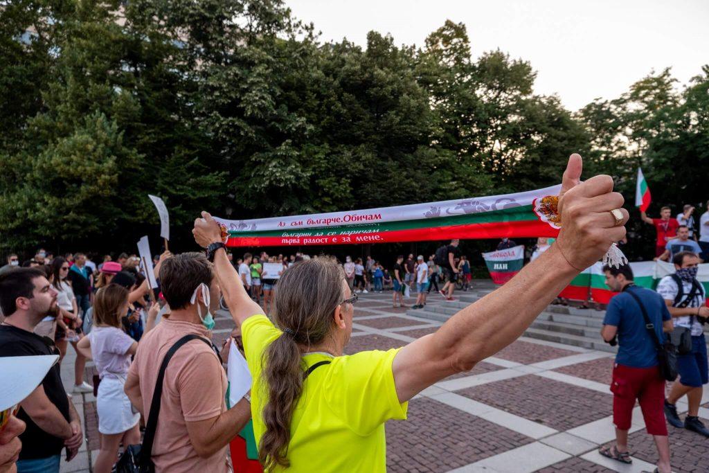 Пловдив излиза на Общонационален протест в сряда