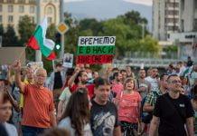 Протести Пловдив: Времето е в нас и ние сме в него
