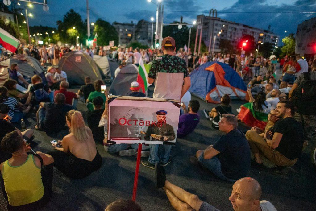 """Къмпинг """"Баня Старинна"""" блокира Пловдив в четвъртък"""