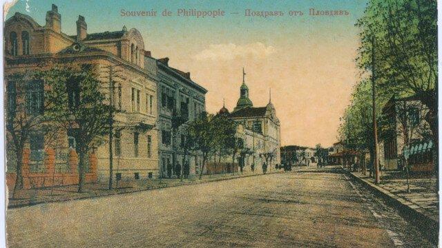 Община Пловдив прави обществено обсъжда по време на протест