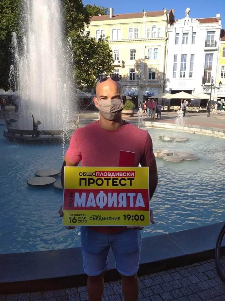 Константин Смиленов: Моите 5 причини за ОСТАВКА