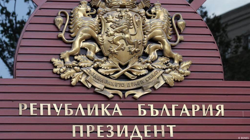 Осемте джуджета в Пловдив продължава