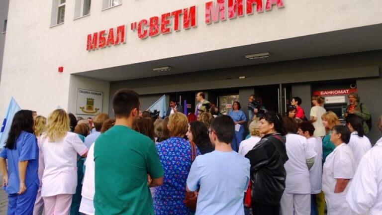 Каназирева прикрива престъпления в болница
