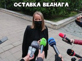 Подписка в Пловдив за #ОСТАВКА на Дани Каназирева