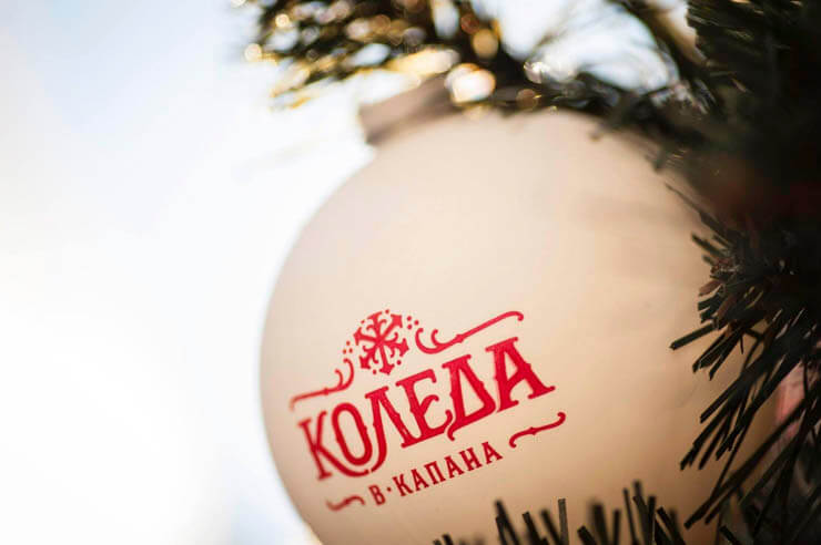 Община Пловдив отмени Коледен Базар Капана