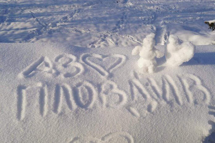 Заваля първият сняг по тепетата на Пловдив