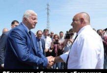 Здравко Димитров: Обещания, обещания, обещания
