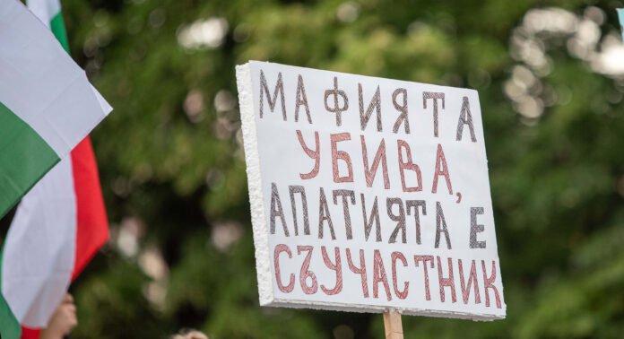 Протест пред Общината, след разкрия за злоупотреби