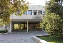 Областна администрация с нов областен управител