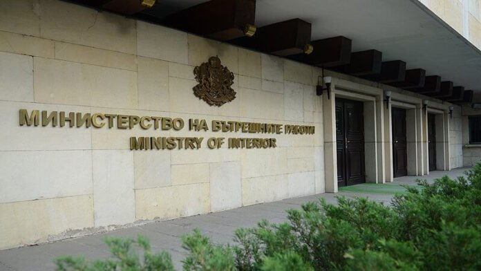 Областна дирекция на МВР - Пловдив с нов директор?