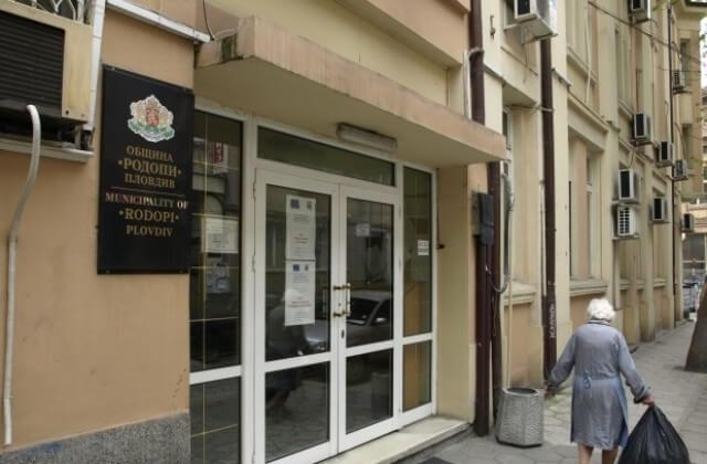 Общински съвет - Родопи ще заседава на Слънчев бряг