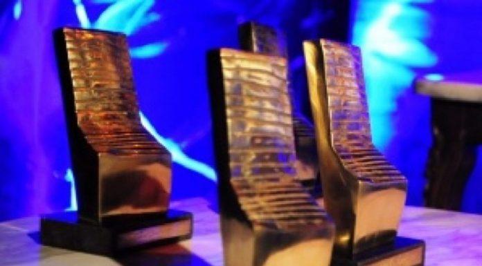 Nagradi Plovdiv