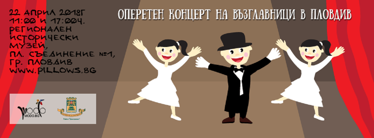 fermerski_bazar